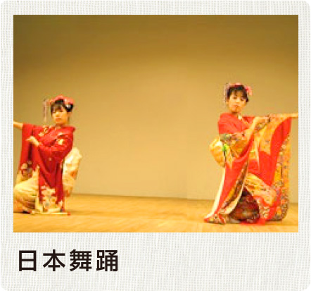キッズ日本舞踊
